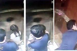 'Nựng' bé gái trong thang máy: Có gì khuất tất không?