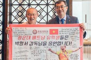 HLV Park Hang-seo được phong 'Giáo sư danh dự' ở Đại học Kwangwoon