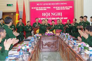 BĐBP Quảng Ninh, Hải Phòng hiệp đồng bảo vệ vùng biển tiếp giáp
