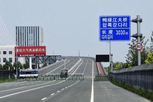 Khánh thành cầu biên giới Trung- Triều sau 3 năm trì hoãn