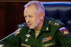 Mỹ và NATO không tham dự Hội nghị an ninh Moskva lần thứ 8