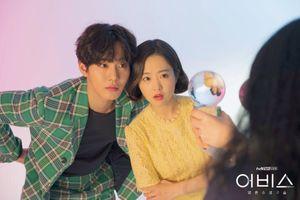 'Abyss': Tung poster nhân vật, hậu trường của Park Bo Young và Ahn Hyo Seop