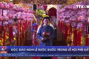 Nghi lễ rước đuốc trong lễ hội Phủ Dầy thu hút hàng nghìn người