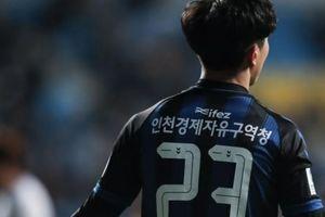 Đội trưởng Incheon United nói điều bất ngờ về Công Phượng