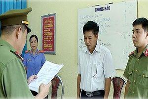 Thí sinh Sơn La được nâng 15,3 điểm để đỗ ngành Y đa khoa
