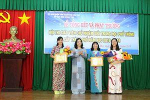 Cần Thơ: 51 giáo viên đạt danh hiệu Giáo viên chủ nhiệm giỏi THPT cấp thành phố