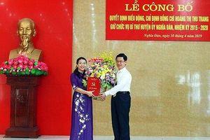 Cục trưởng Cục THADS Nghệ An làm Bí thư Huyện ủy Nghĩa Đàn