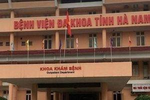 Ăn chia tiền chụp cộng hưởng từ, 5 bác sĩ, nhân viên Bệnh viện Hà Nam bị bắt