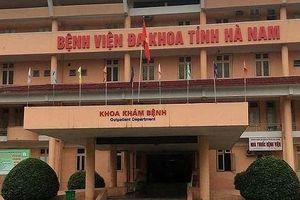 Vụ 5 nhân viên y tế của BVĐK Hà Nam bị bắt: Thu tiền 'chui' của bệnh nhân có thể bị phạt tù tới 20 năm