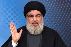 Mỹ liệt IRGC vào danh sách khủng bố: Phong trào Hezbollah nói gì?