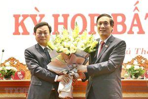 Phê chuẩn ông Bùi Văn Quang giữ chức Chủ tịch Ủy ban Nhân dân tỉnh Phú Thọ