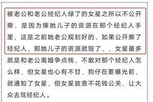 Bị bồ nhí của chồng nắm trong tay tiền đồ của con trai, Hồng Hân không dám xung đột với 'yêu nữ'?
