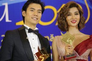 Diễn viên 'Mộng Phù Hoa' đoạt giải nữ diễn viên xuất sắc tại Cánh diều vàng 2018
