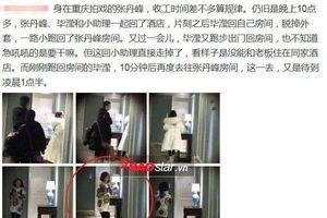 Vì sao 'bà cả' không lên tiếng nhưng scandal ngoại tình giữa Trương Đan Phong và cô bồ nhí ngày càng trở nên ầm ĩ?