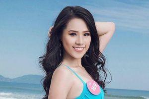 Màn thể hiện của Bảo Châu tại cuộc thi Hoa hậu Việt Nam 2018