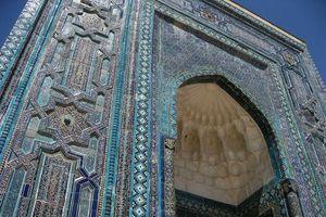 Chuyện không tin nổi về lăng mộ nổi tiếng nhất Trung Á