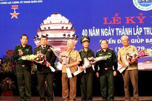 Trung đoàn 14 Biên phòng kỷ niệm 40 năm Ngày Thành lập