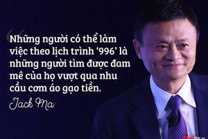 Tỷ phú Jack Ma: Làm việc 12 tiếng mỗi ngày, 6 ngày mỗi tuần mới là đam mê