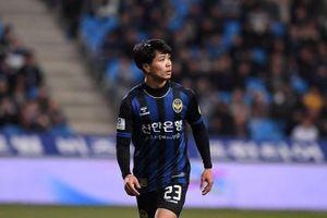 Tân HLV trưởng Incheon United sẽ biết cách giúp Công Phượng tỏa sáng?