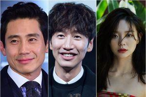 Cây hài Lee Kwang Soo sắp đến Việt Nam