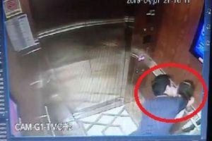 Hơn nửa tháng vụ nguyên phó viện trưởng VKS sàm sỡ bé gái trong thang máy: Vẫn đang tích cực điều tra, làm rõ