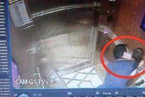 Công an và Viện kiểm sát đang điều tra vụ sàm sỡ bé gái trong thang máy
