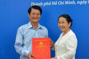 Phó ban Dân vận Thành ủy TP.HCM nghỉ hưu