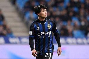 Sau trận thua sốc trước Cheongju, HLV Incheon United tuyên bố nóng về Công Phượng