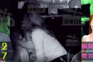 Bán clip quay lén Á hậu Hồng Kông ngoại tình, tài xế được bao nhiêu tiền?