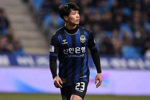 Công Phượng thừa nhận chơi không tốt ở trận thua sốc trước Cheongju