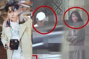 Bạn trai cũ của Dương Tử - Tần Tuấn Kiệt hẹn hò, qua đêm với nữ diễn viên Tôn Y?