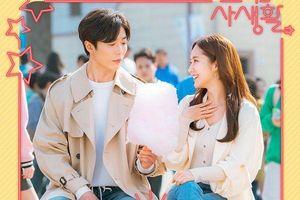'Bí mật nàng fangirl' tập 4: Park Min Young - Kim Jae Wook hẹn hò lãng mạn, trao nụ hôn đầu?