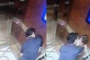 Vụ nguyên Viện phó VKSND TP Đà Nẵng sàm sỡ bé gái trong thang máy: Còn 2 clip khác ghi lại sự việc?