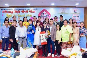 Đông đảo nghệ sĩ, doanh nhân tham gia họp báo 'Chung một trái tim ' gây quỹ từ thiện