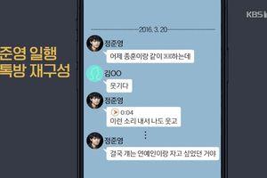 KBS tung đoạn chat về cảnh cưỡng hiếp tập thể, Jung Joon Young 'tự hào' khoe: Tao đã cùng Jong Hoon quan hệ tình dục đấy!