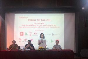 Hà Nội: Nhiều hoạt động văn hóa đặc sắc chào mừng ngày lễ 30/4