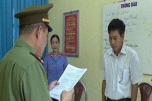 Giữa bê bối gian lận: GĐ Sở GD&ĐT Sơn La nghỉ phép đột xuất