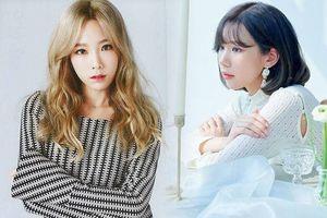 Chỉ vừa lên sóng, sản phẩm comeback của Min đã 'dính' nghi án đạo… Taeyeon (SNSD)
