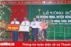 Xã Trường Minh đón Quyết định công nhận xã đạt chuẩn Nông thôn mới