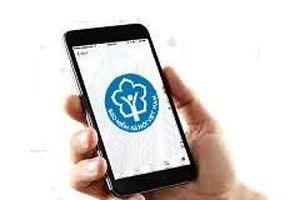 BHXH Việt Nam có đầu số mới để tương tác thông tin bảo hiểm xã hội