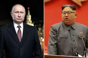 Ông Kim 'lên chuyến tàu đặc biệt ngày 23/4' tới gặp Tổng thống Putin
