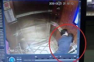 Ông Nguyễn Hữu Linh đang ở đâu sau khi bị khởi tố?