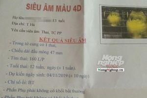 Lào Cai: Nghi vấn thầy giáo làm nữ sinh lớp 8 mang thai 12 tuần