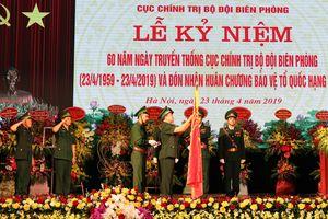 Cục Chính trị BĐBP kỷ niệm 60 năm Ngày Truyền thống và đón nhận Huân chương Bảo vệ Tổ quốc hạng Nhất