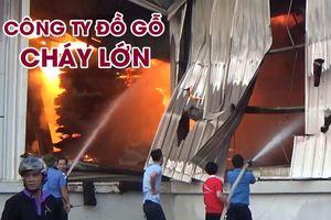 Cháy lớn tại công ty đồ gỗ trong KCN Mỹ Phước 2