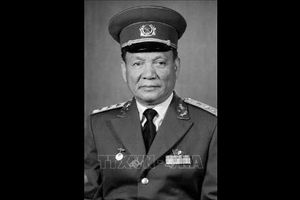 Lãnh đạo cấp cao Lào gửi điện chia buồn trước sự ra đi của nguyên Chủ tịch nước Lê Đức Anh