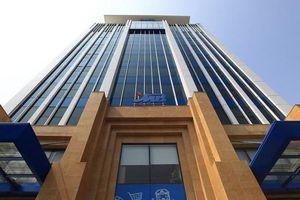 Lộ diện 11 ứng viên HĐQT nhiệm kỳ mới của ngân hàng MB