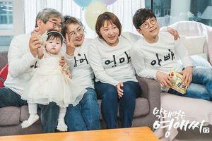 Siêu phẩm 'Hoa lục đậu' của Yoon Shi Yoon - Jo Jung Suk đạt rating cao ngay tập lên sóng