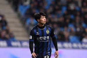 Lý do HLV Lim Joong-yong gạch tên Công Phượng khỏi danh sách thi đấu