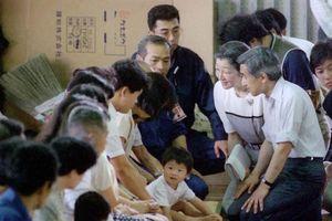 Dấu ấn 3 thập kỷ trị vì của vị Nhật hoàng Akihito